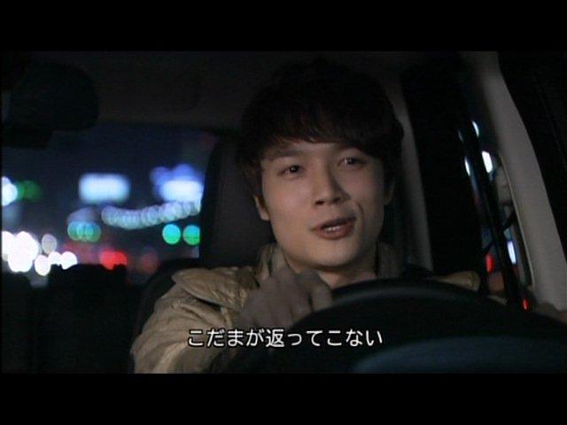 いばら8 (86)