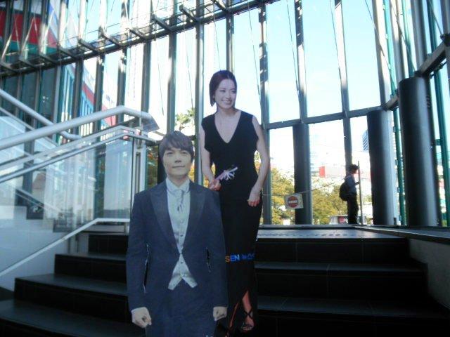割り箸デート20111016-3