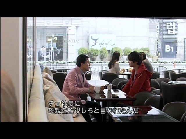いばら9 (132)