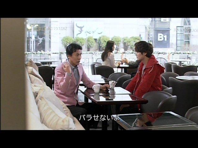 いばら9 (137)