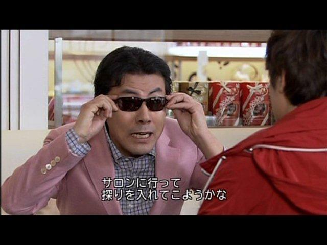 いばら9 (142)