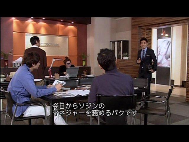 いばら10 (3)