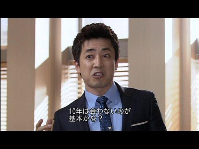 いばら10 (24)