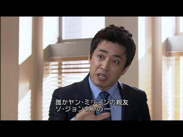 いばら10 (27)