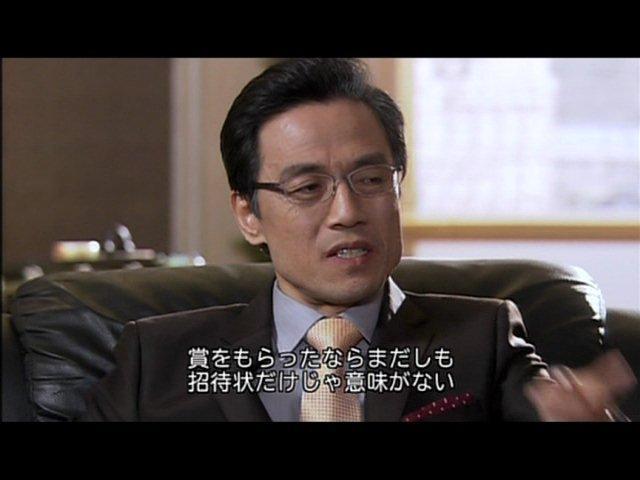 いばら10 (82)