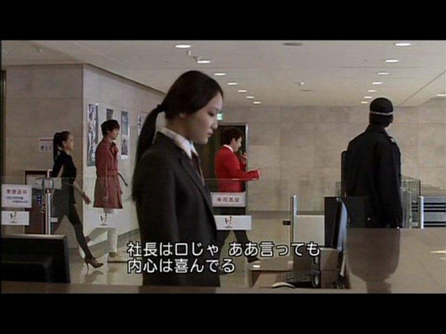 いばら10 (88)