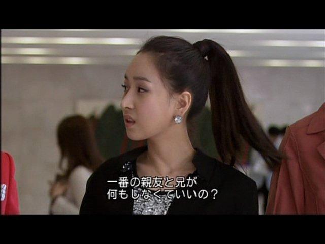 いばら10 (95)