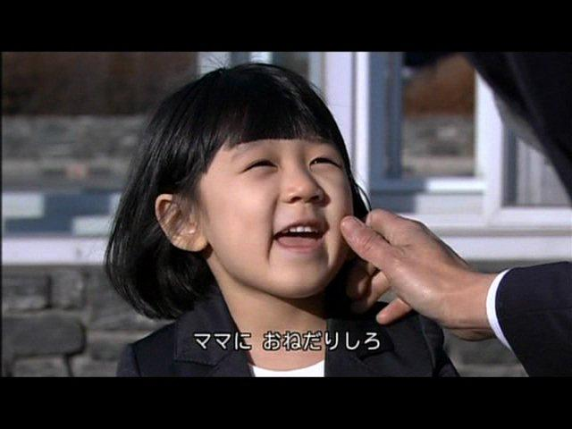 いばら10 (156)
