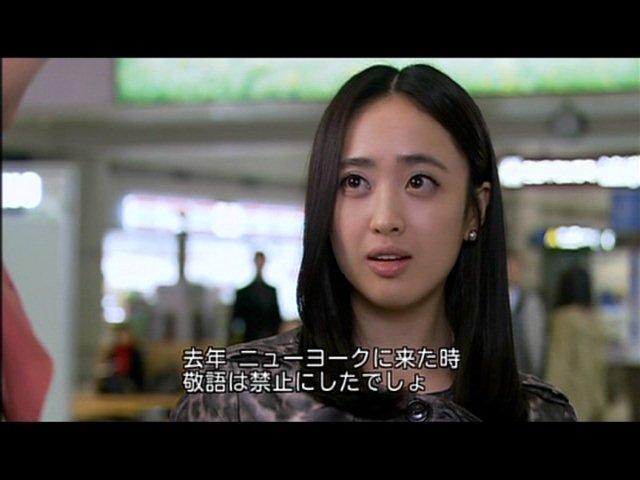 いばら 11 (7)
