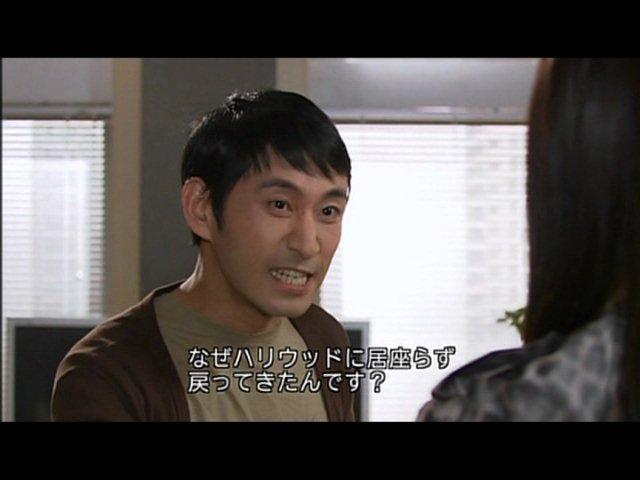 いばら 11 (38)