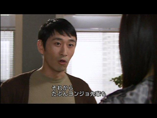 いばら 11 (46)