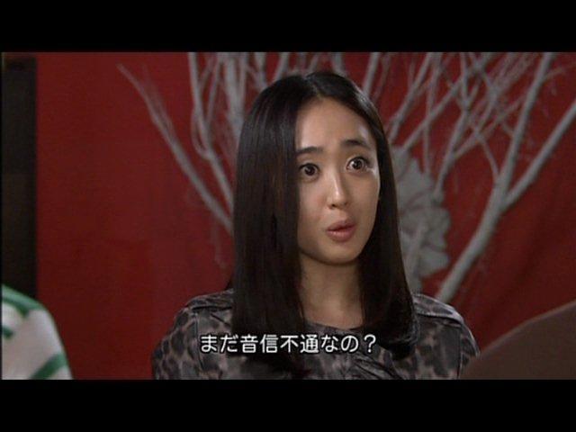 いばら 11 (47)