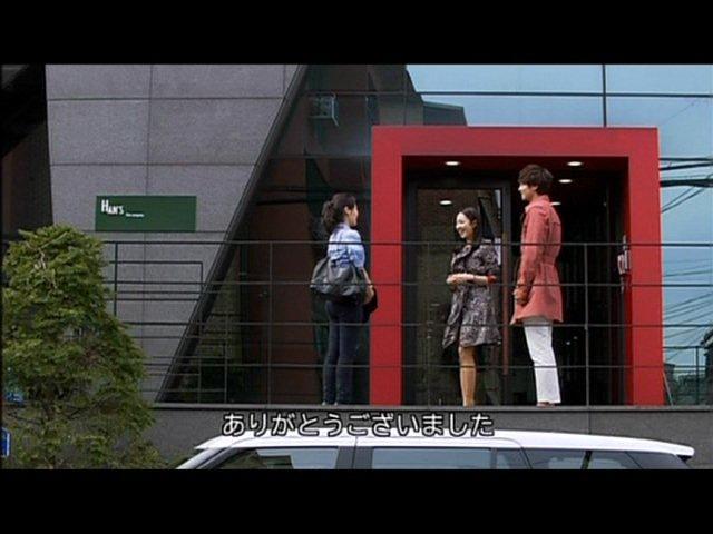 いばら 11 (76)