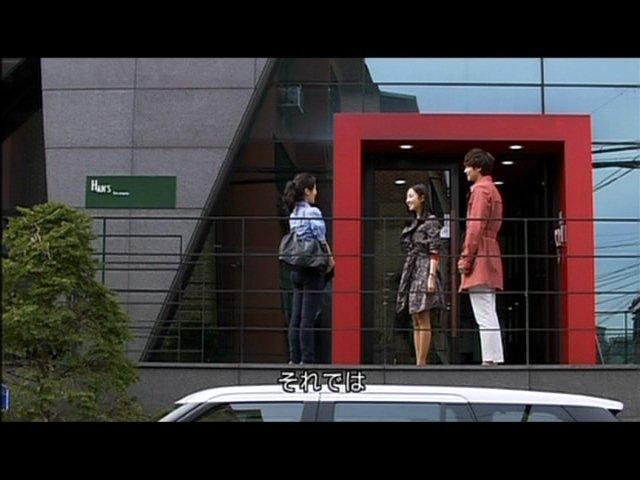 いばら 11 (77)