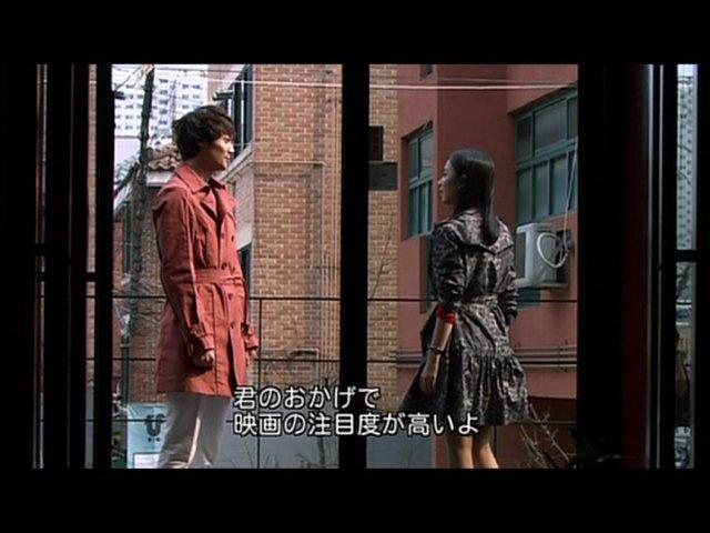 いばら 11 (82)