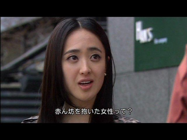いばら 11 (85)