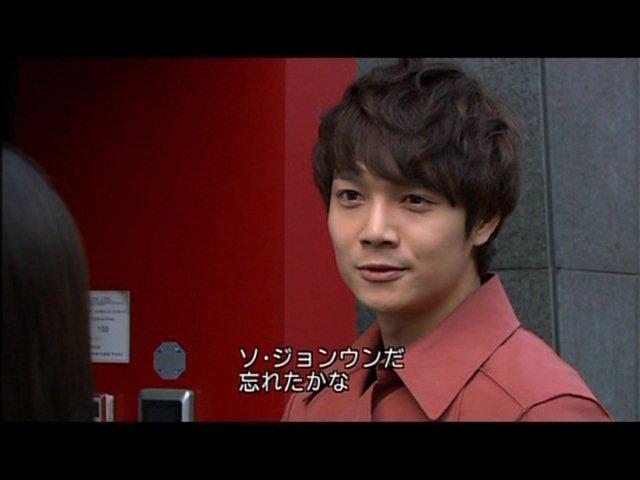 いばら 11 (89)