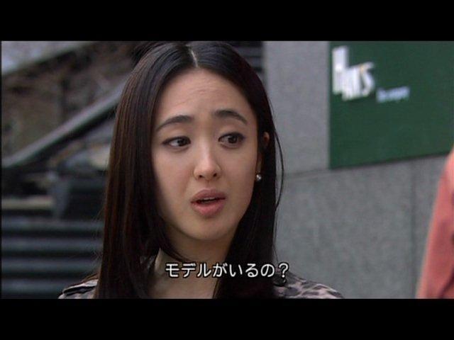 いばら 11 (86)