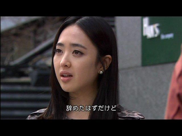いばら 11 (92)