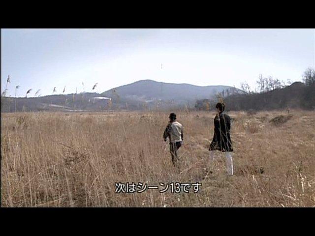 いばら 11 (155)