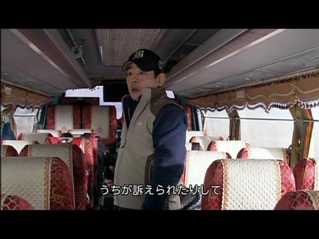いばら 11 (195)