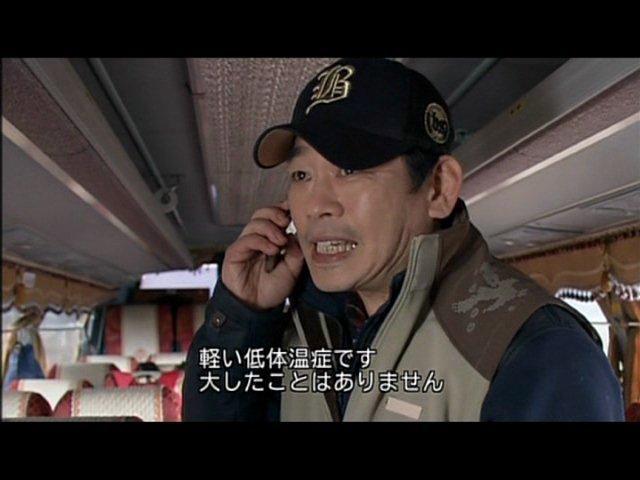 いばら 11 (198)