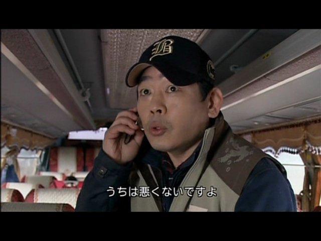 いばら 11 (199)