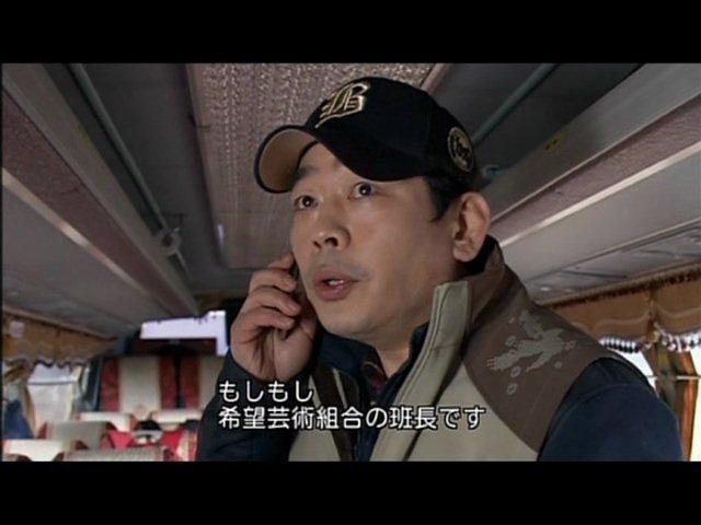 いばら 11 (196)