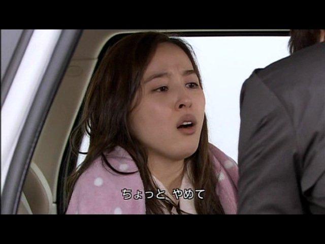 いばら 11 (211)