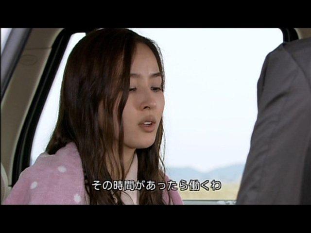 いばら 11 (231)