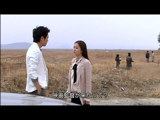 いばら 11 (262)