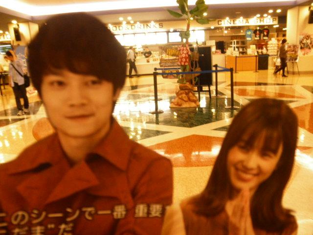割り箸デート20111020-3