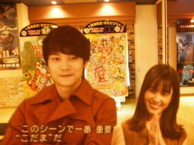 割り箸デート20111020-4