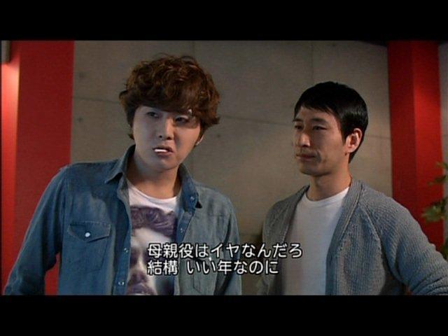 いばら 11 (345)