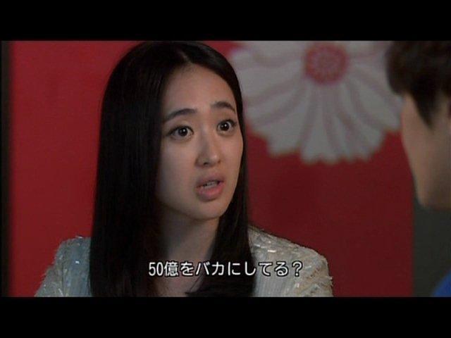 いばら 11 (358)