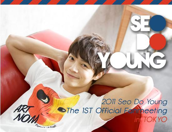 2011 Seo Do Young 1st Official Fanmeeting in Tokyo