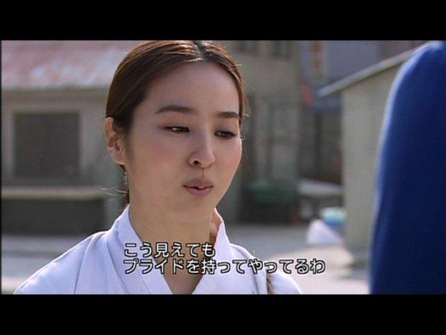 いばら 11 (396)