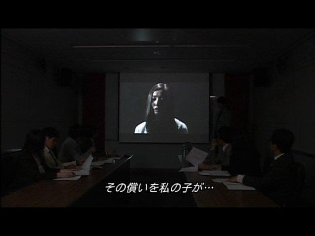 いばら 12 (43)