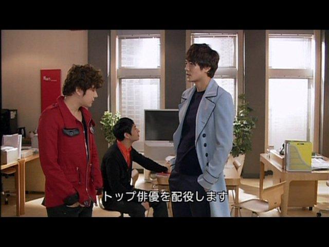 いばら 12 (73)