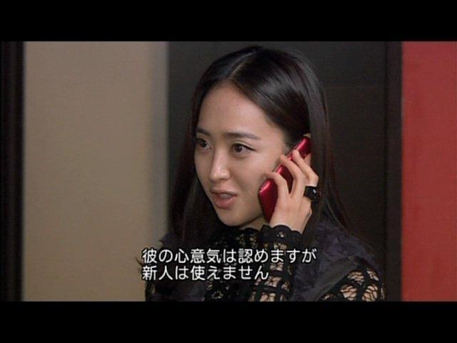 いばら 12 (71)