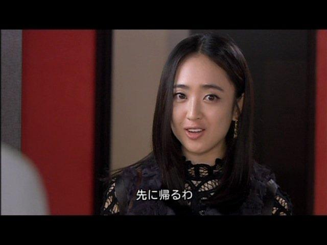 いばら 12 (85)