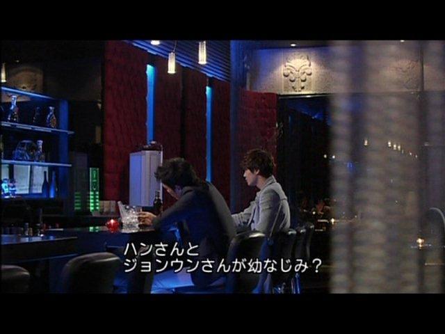 いばら 12 (95)