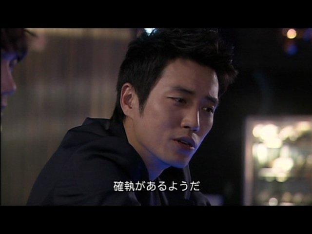 いばら 12 (96)