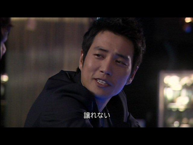 いばら 12 (120)