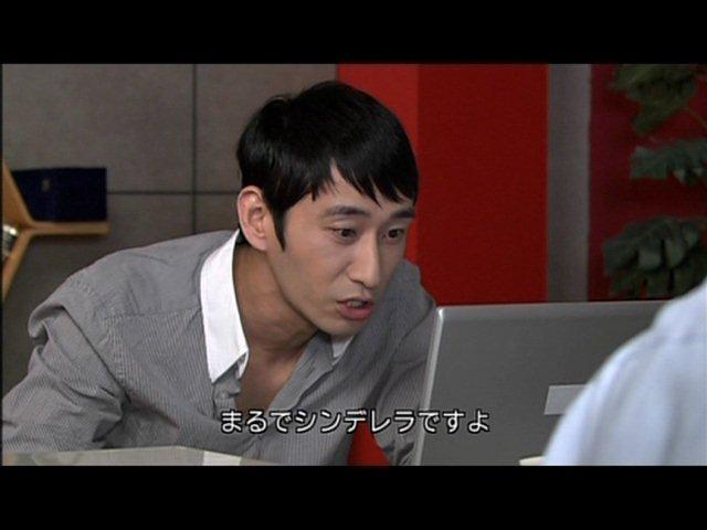 いばら13 (3)