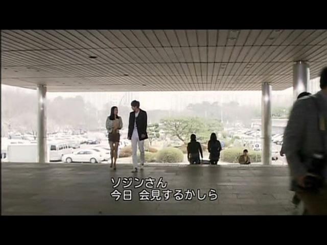 いばら14  (90)