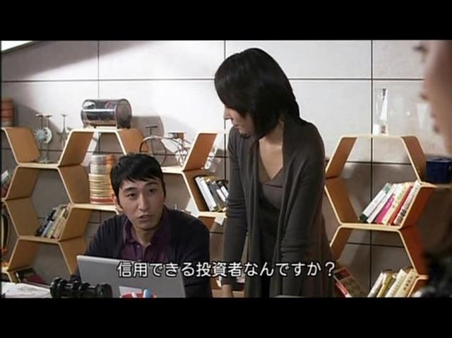 いばら14  (167)
