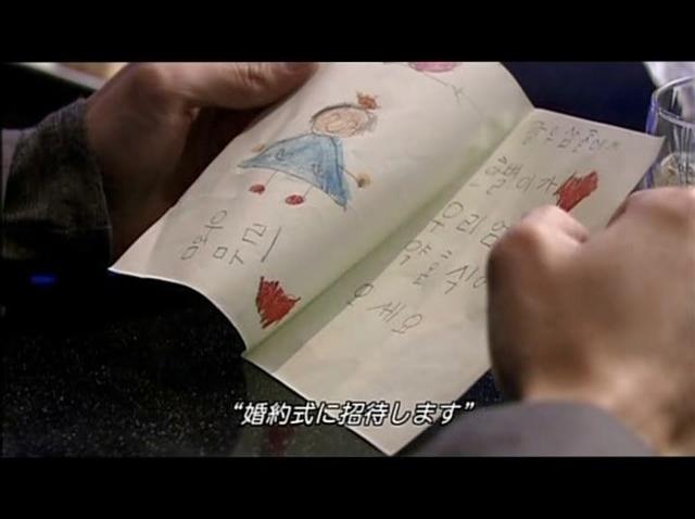 いばら14  (185)