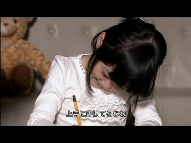 いばら14  (181)