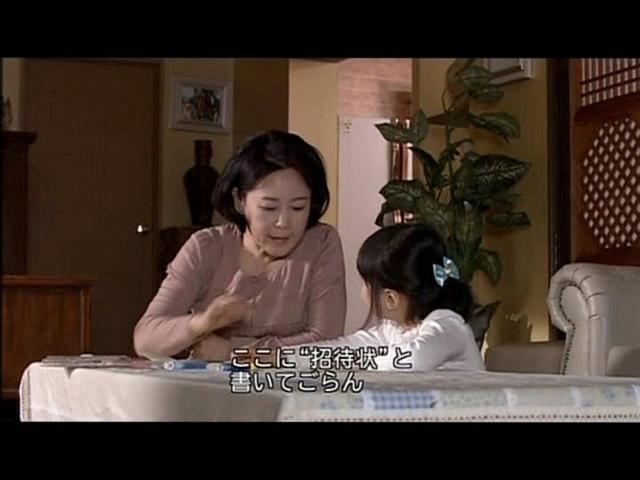いばら14  (182)